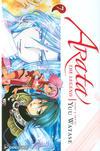 Cover for Arata: The Legend (Viz, 2010 series) #7