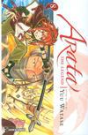 Cover for Arata: The Legend (Viz, 2010 series) #8