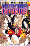 Cover for Basara (Viz, 2003 series) #26