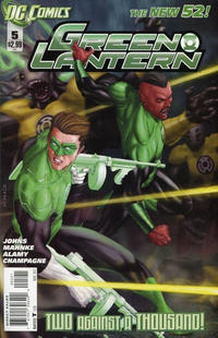 Cover Thumbnail for Green Lantern (DC, 2011 series) #5 [Mike Choi Variant Cover]