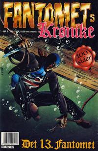 Cover Thumbnail for Fantomets krønike (Semic, 1989 series) #2/1991