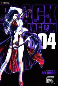 Cover Thumbnail for Black Lagoon (Viz, 2008 series) #4