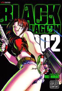 Cover for Black Lagoon (Viz, 2008 series) #2