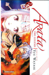 Cover Thumbnail for Arata: The Legend (Viz, 2010 series) #2