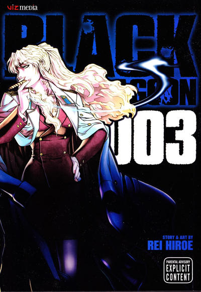 Cover for Black Lagoon (Viz, 2008 series) #3