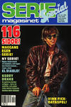 Cover for Seriemagasinet (Semic, 1970 series) #14/1991