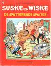 Cover Thumbnail for Suske en Wiske (1967 series) #165 - De sputterende spuiter [Eerste druk]