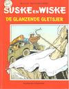 Cover for Suske en Wiske (Standaard Uitgeverij, 1967 series) #207 - De glanzende gletsjer
