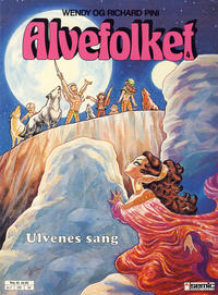 Cover Thumbnail for Alvefolket (Semic, 1985 series) #4 - Ulvenes sang [2. opplag]