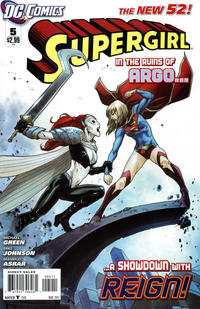 Cover Thumbnail for Supergirl (DC, 2011 series) #5 [Direct Sales]
