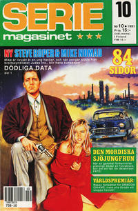 Cover Thumbnail for Seriemagasinet (Semic, 1970 series) #10/1991