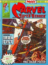 Cover Thumbnail for Marvel Superheroes [Marvel Super-Heroes] (Marvel UK, 1979 series) #390