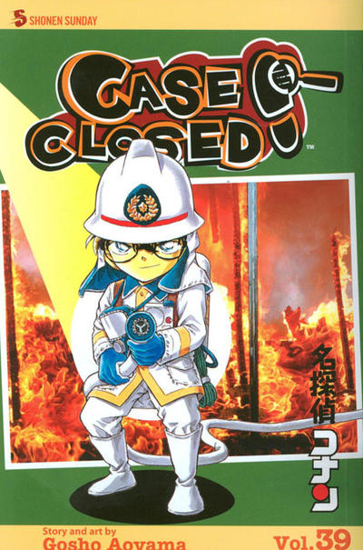 Cover for Case Closed (Viz, 2004 series) #39