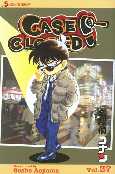 Cover for Case Closed (Viz, 2004 series) #37