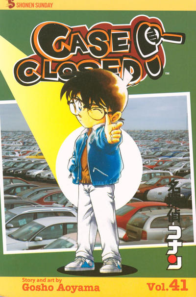 Cover for Case Closed (Viz, 2004 series) #41