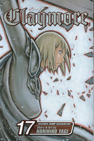 Cover for Claymore (Viz, 2006 series) #17