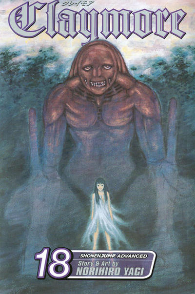 Cover for Claymore (Viz, 2006 series) #18