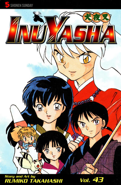 Cover for InuYasha (Viz, 2003 series) #43