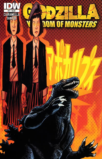 Cover for Godzilla: Kingdom of Monsters (IDW, 2011 series) #11 [Matt Frank retailer incentive]