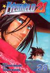 Cover for Eyeshield 21 (Viz, 2005 series) #28