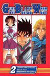 Cover for Gun Blaze West (Viz, 2008 series) #2