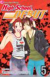 Cover for High School Debut (Viz, 2008 series) #5