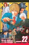 Cover for Hikaru No Go (Viz, 2004 series) #22