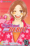 Cover for High School Debut (Viz, 2008 series) #13