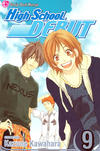 Cover for High School Debut (Viz, 2008 series) #9