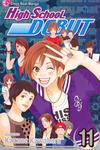 Cover for High School Debut (Viz, 2008 series) #11
