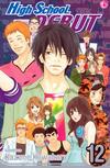 Cover for High School Debut (Viz, 2008 series) #12