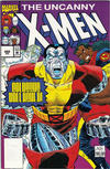Cover Thumbnail for The Uncanny X-Men (1981 series) #302 [Logo Variant]