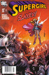 Cover for Supergirl (DC, 2005 series) #17 [Newsstand]