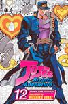 Cover for Jojo's Bizarre Adventure (Viz, 2005 series) #12