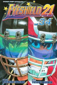 Cover Thumbnail for Eyeshield 21 (Viz, 2005 series) #34