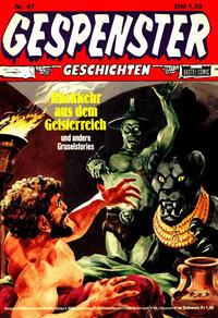 Cover Thumbnail for Gespenster Geschichten (Bastei Verlag, 1974 series) #47