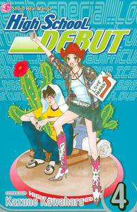 Cover for High School Debut (Viz, 2008 series) #4