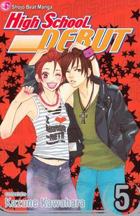 Cover Thumbnail for High School Debut (Viz, 2008 series) #5