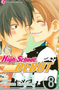 Cover Thumbnail for High School Debut (Viz, 2008 series) #8