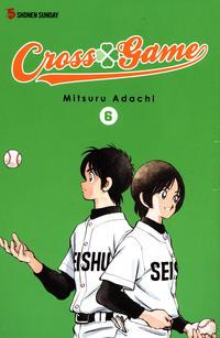 Cover Thumbnail for Cross Game (Viz, 2010 series) #6