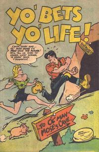 Cover Thumbnail for Yo' Bets Yo' Life! (Toby, 1955 series)