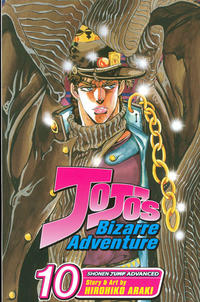Cover Thumbnail for Jojo's Bizarre Adventure (Viz, 2005 series) #10