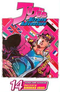 Cover Thumbnail for Jojo's Bizarre Adventure (Viz, 2005 series) #14