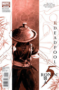 Cover Thumbnail for 5 Ronin (Marvel, 2011 series) #5 [Base Issue Cover]