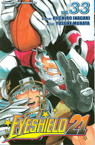 Cover for Eyeshield 21 (Viz, 2005 series) #33