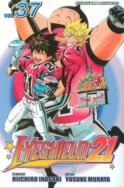 Cover for Eyeshield 21 (Viz, 2005 series) #37