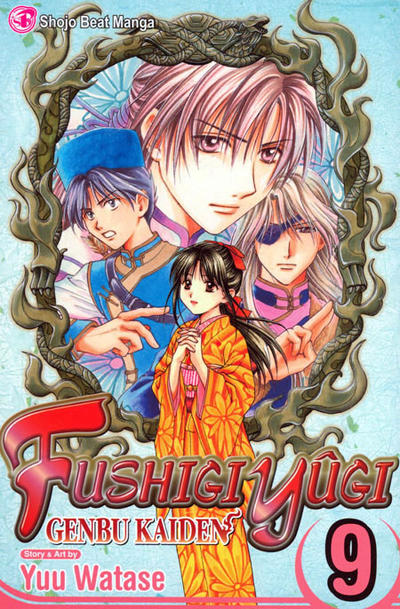 Cover for Fushigi Yugi: Genbu Kaiden (Viz, 2005 series) #9