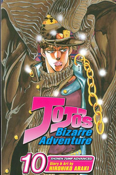 Cover for Jojo's Bizarre Adventure (Viz, 2005 series) #10