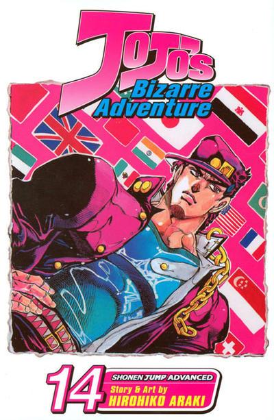 Cover for Jojo's Bizarre Adventure (Viz, 2005 series) #14