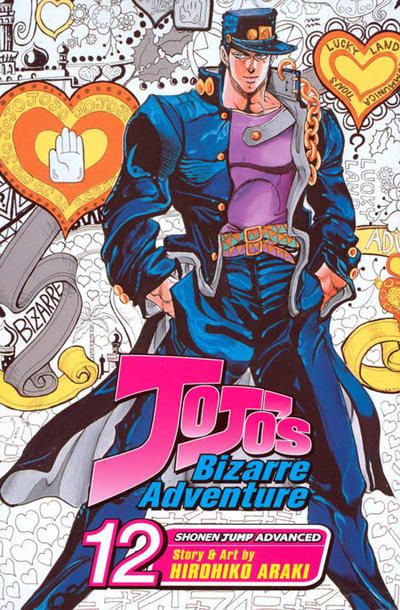 Cover for Jojo's Bizarre Adventure (Viz, 2005 series) #12